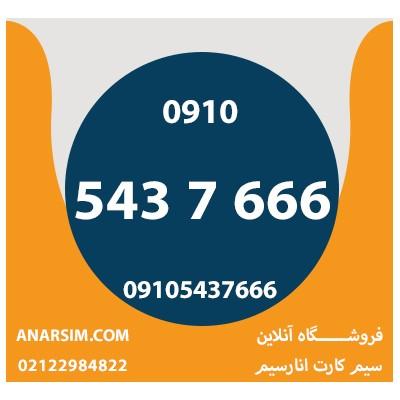 09125437666