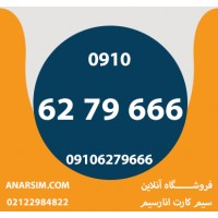 09106279666