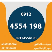 09124554198