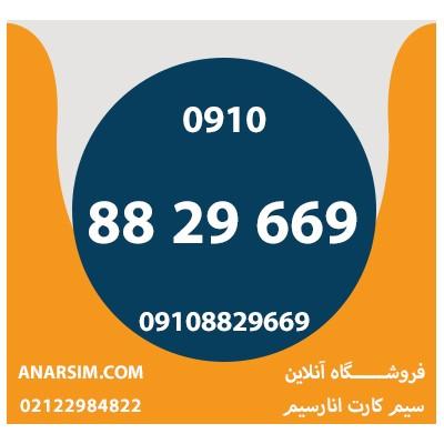 09108829669