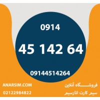 09144514264