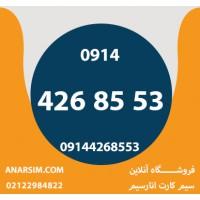 09144268553
