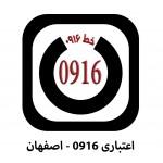 0916 اعتباری اصفهان