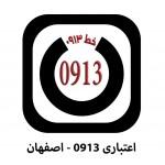 0913 اعتباری اصفهان